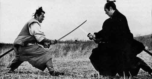 El venerable arte del Kenjutsu e Iaido Rebellion
